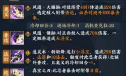 火影忍者ol手游手鞠疾风传技能如何_疾风传手鞠技能介绍