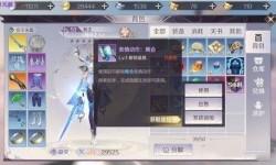 完美世界手游酒剑仙任务怎么做_酒剑仙任务攻略