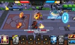 戰就戰手游3-1怎么打_3-1通關攻略