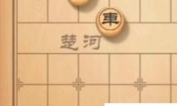 天天象棋残局挑战122期如何过关_残局挑战122期走法步骤一览