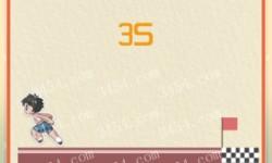 最囧运动会第28关如何过_第28关图文攻略