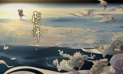 阴阳师情报碎片出现了哪些式神_情报碎片出现了式神分析