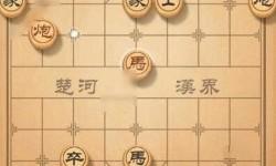 天天象棋残局挑战133期怎么过_残局挑战133期攻略分享