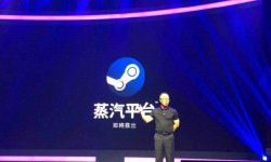 Steam中国正式定名为蒸汽平台_多达40款乐虎国际娱乐官网首页将第一时间上线