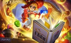 王者榮耀魔法小廚娘和心靈駭客哪個好?王者榮耀魔法小廚娘和心靈駭客選擇推薦