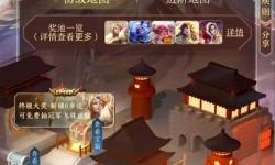 王者荣耀终结孤单活动 终结孤单活动内容和玩法介绍