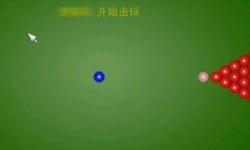 台球游戏哪个比较好 台球游戏排行前十推荐