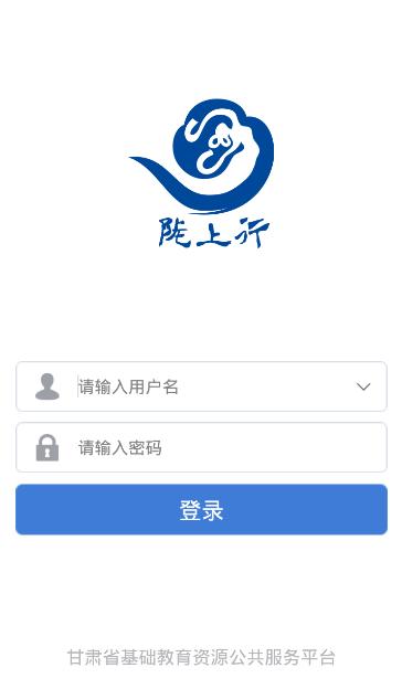 甘肃省陇上行教育平台怎么注册登录,陇上行注册登录方法介绍