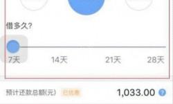 索尼新旗舰发布时间曝光 搭载21:9屏幕,2月25日见