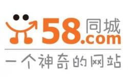 58同城修改邮箱方法分享