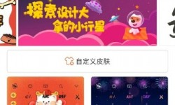 手机搜狗输入法翻译在哪里