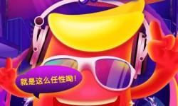 2018京东超级红包如何领