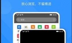 华为浏览器怎么删除浏览记录 一键清除浏览记录的详细教程