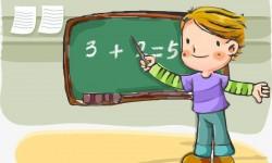 数学app哪个好 免费的数学app有哪些